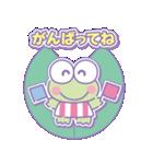 サンリオキャラクターズ(グリーティング)(個別スタンプ:6)