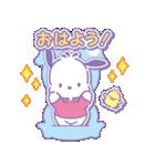 サンリオキャラクターズ(グリーティング)(個別スタンプ:11)