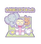 サンリオキャラクターズ(グリーティング)(個別スタンプ:17)