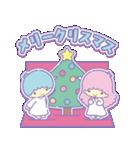 サンリオキャラクターズ(グリーティング)(個別スタンプ:21)