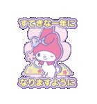 サンリオキャラクターズ(グリーティング)(個別スタンプ:24)