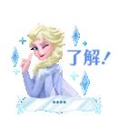 アナと雪の女王2 カスタムスタンプ(個別スタンプ:03)