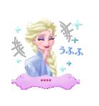 アナと雪の女王2 カスタムスタンプ(個別スタンプ:08)