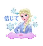 アナと雪の女王2 カスタムスタンプ(個別スタンプ:15)