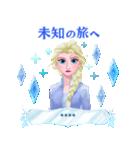 アナと雪の女王2 カスタムスタンプ(個別スタンプ:17)