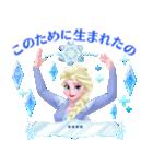アナと雪の女王2 カスタムスタンプ(個別スタンプ:19)