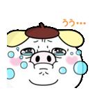 サンリオキャラクターズ×ヨッシースタンプ(個別スタンプ:03)