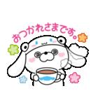 サンリオキャラクターズ×ヨッシースタンプ(個別スタンプ:04)