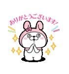 サンリオキャラクターズ×ヨッシースタンプ(個別スタンプ:05)