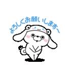 サンリオキャラクターズ×ヨッシースタンプ(個別スタンプ:10)