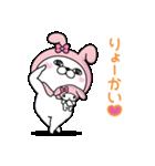 サンリオキャラクターズ×ヨッシースタンプ(個別スタンプ:11)