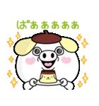 サンリオキャラクターズ×ヨッシースタンプ(個別スタンプ:12)