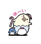 サンリオキャラクターズ×ヨッシースタンプ(個別スタンプ:13)