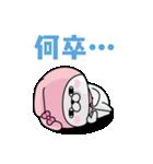 サンリオキャラクターズ×ヨッシースタンプ(個別スタンプ:14)