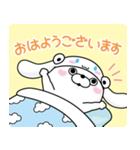 サンリオキャラクターズ×ヨッシースタンプ(個別スタンプ:15)