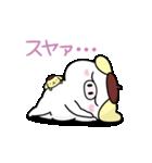 サンリオキャラクターズ×ヨッシースタンプ(個別スタンプ:16)