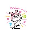 サンリオキャラクターズ×ヨッシースタンプ(個別スタンプ:17)
