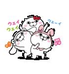 サンリオキャラクターズ×ヨッシースタンプ(個別スタンプ:18)