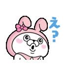サンリオキャラクターズ×ヨッシースタンプ(個別スタンプ:21)