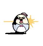 サンリオキャラクターズ×ヨッシースタンプ(個別スタンプ:23)