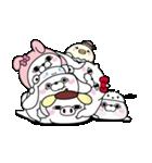 サンリオキャラクターズ×ヨッシースタンプ(個別スタンプ:24)