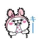 サンリオキャラクターズ×ヨッシースタンプ(個別スタンプ:26)