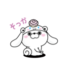 サンリオキャラクターズ×ヨッシースタンプ(個別スタンプ:27)