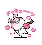 サンリオキャラクターズ×ヨッシースタンプ(個別スタンプ:29)