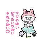 サンリオキャラクターズ×ヨッシースタンプ(個別スタンプ:30)