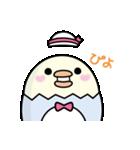 サンリオキャラクターズ×ヨッシースタンプ(個別スタンプ:33)