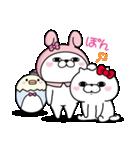 サンリオキャラクターズ×ヨッシースタンプ(個別スタンプ:35)