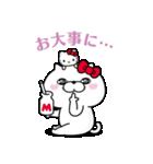 サンリオキャラクターズ×ヨッシースタンプ(個別スタンプ:36)