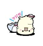 サンリオキャラクターズ×ヨッシースタンプ(個別スタンプ:39)