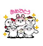 サンリオキャラクターズ×ヨッシースタンプ(個別スタンプ:40)