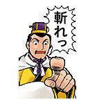 三国志 Bigスタンプ(個別スタンプ:03)
