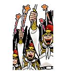 三国志 Bigスタンプ(個別スタンプ:18)