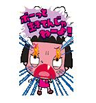 チコちゃんに叱られる Bigスタンプ(個別スタンプ:01)
