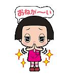 チコちゃんに叱られる Bigスタンプ(個別スタンプ:02)
