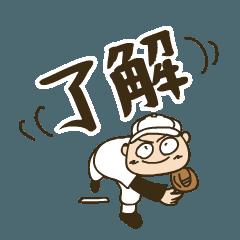 目指せ!高校野球青春甲子園!