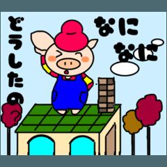 [LINEスタンプ] ぶたポン【秋バージョン⠀】