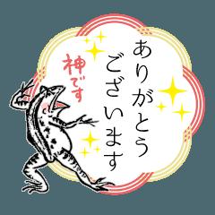 戯画トーク!de 毎日使える敬語
