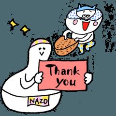 [LINEスタンプ] ねこみずざいおんのありがとうスタンプ