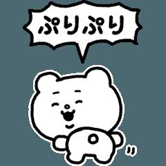[LINEスタンプ] 元気モリモリ!!ちびベタックマ