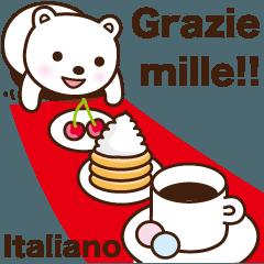 毎日つかえるしろくまちゃん イタリア語版3