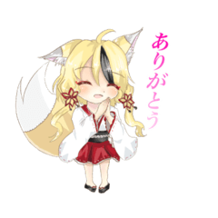 もふもふ見習い狐巫女