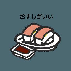 食べたいもの 32