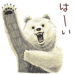 ベタックマになりたい熊