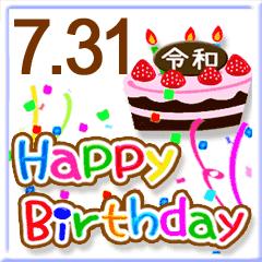 動く!7月16日ー31日☆お誕生日☆お祝い