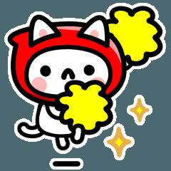 猫ずきんのピコピコ動く毎日スタンプ
