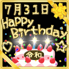 ▷令和7月16日~31日☆お誕生日☆お祝い